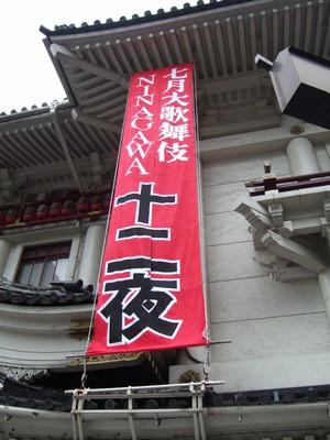 20070708_1.jpg